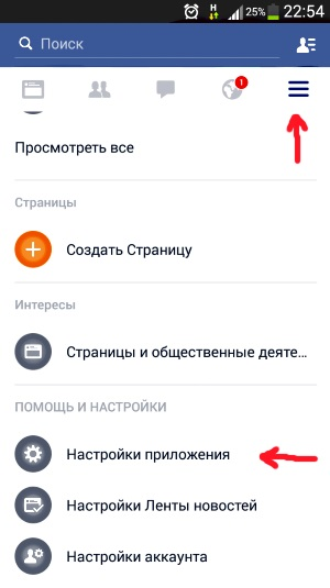 facebook -android
