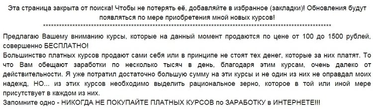 О сайте skakovskiy.blogspot.co.il/